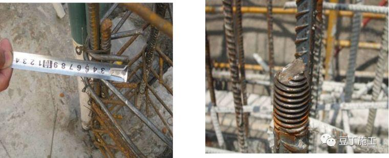 住宅工程常见的钢筋、混凝土质量通病,这些防治措施请收好!_32