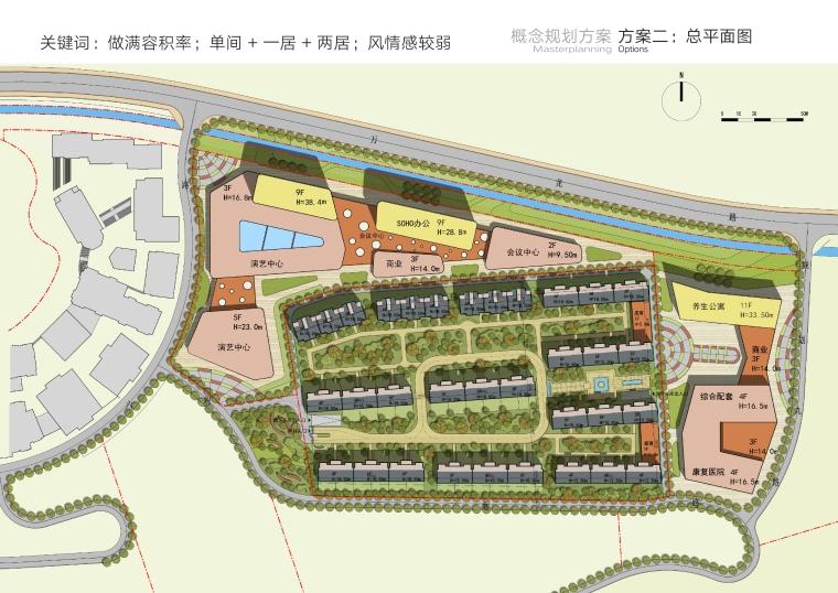 [河北]富龙崇礼四季小镇养老社区及综合配套项目丨概念规划设计方案丨PDF+JPG