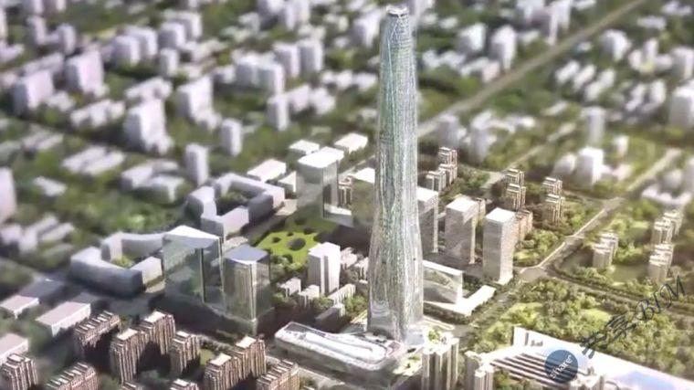 天津周大福金融中心项目BIM应用汇报
