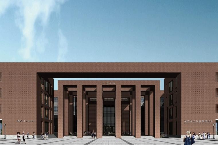 [天津]天津大学新校区行政管理中心建筑设计