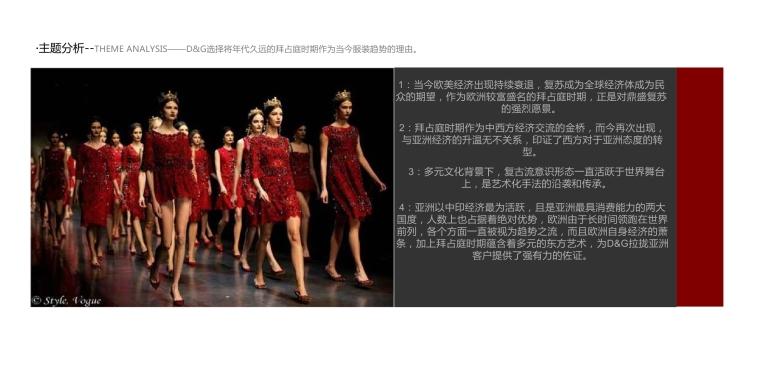 [上海]万科翡翠精装别墅330软装方案丨PDF+JPG