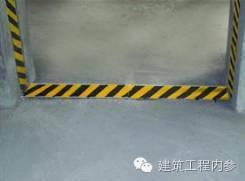 工地临边、洞口、卸料平台、防护设施(大全)_11