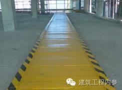 工地临边、洞口、卸料平台、防护设施(大全)_14