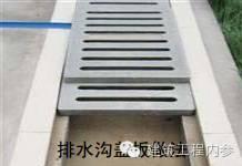 工地临边、洞口、卸料平台、防护设施(大全)_33