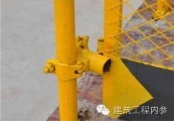 工地临边、洞口、卸料平台、防护设施(大全)_49