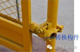 工地临边、洞口、卸料平台、防护设施(大全)_48