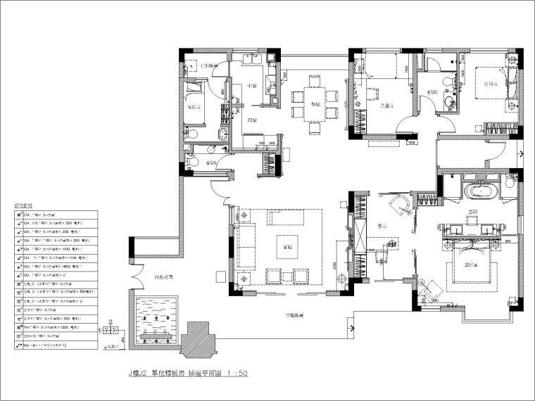 [上海]上海滩花园两居室样板房室内装修CAD施工图