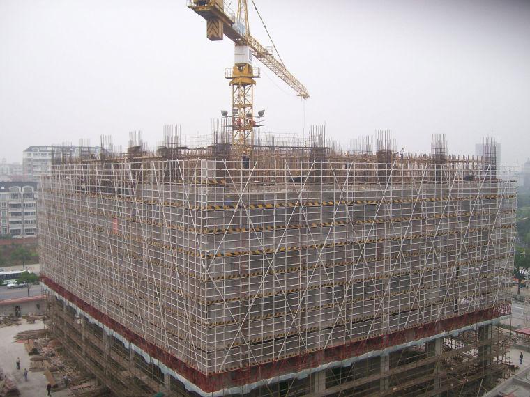 [上海]绿色施工及绿色施工样板工程经验介绍(119页)