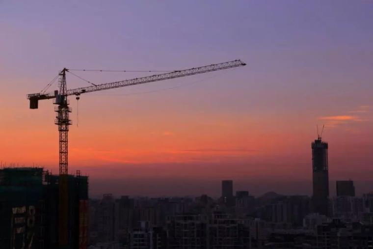 建筑施工项目经理质量安全责任十项规定(PPT)