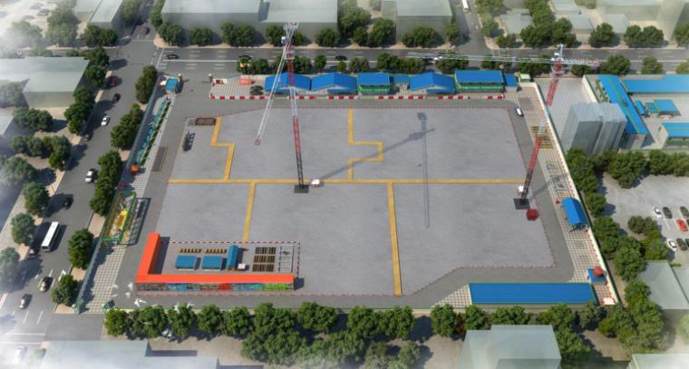 [陕西]集团建筑工程绿色施工项目管理指南(多图片)