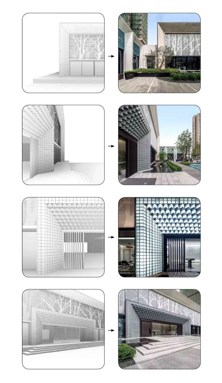 现代简雅风格售楼处建筑设计,感受自然的光影交错_17