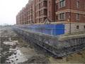 电信实业大厦项目岩土工程勘察报告