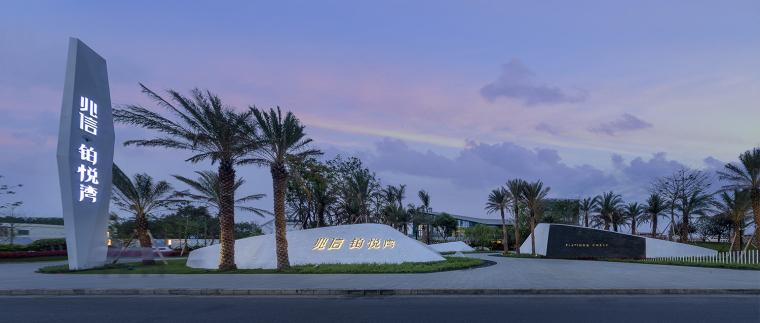 兆信·北海铂悦湾:滨海世界,幻境空间