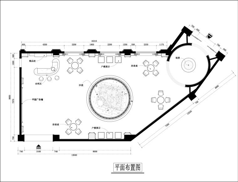 [福州]东方名城第五区售楼部内装施工图