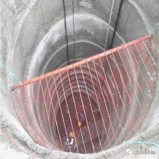 五分钟带你学习超深人工挖孔桩施工安全及质量控制_2