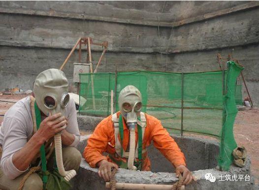 五分钟带你学习超深人工挖孔桩施工安全及质量控制_7