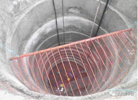 五分钟带你学习超深人工挖孔桩施工安全及质量控制_23