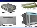冷水机组、风机盘管及控制系统