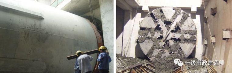 盾构施工阶段划分及始发与接收施工技术