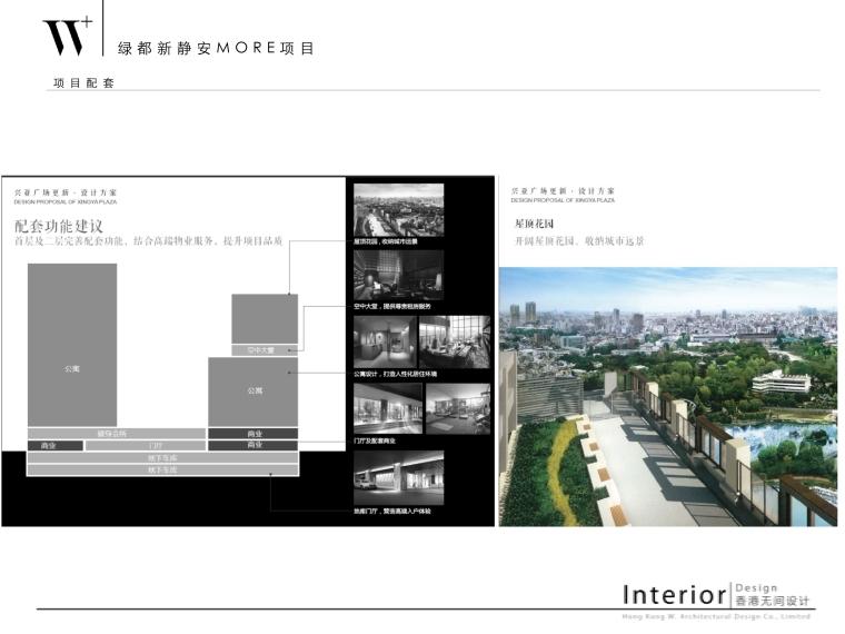 [方案合集]中式会所售楼处概念方案合集(2)