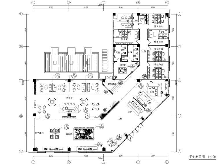 [惠州]华日理想住宅售楼处施工图+效果图