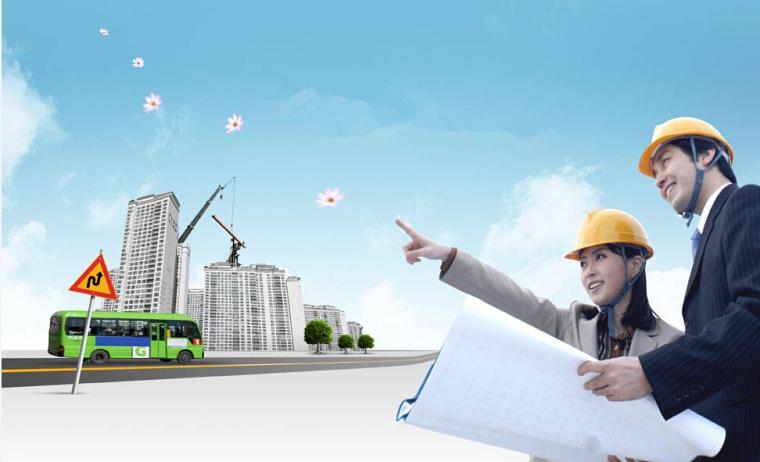 工程建设项目经理培训讲义(80页,含图)