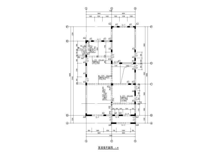 [北京]2层剪力墙独栋别墅施工图(建筑结构)