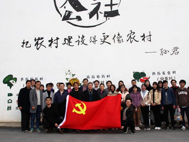 中国乡建院建筑及景观作品集