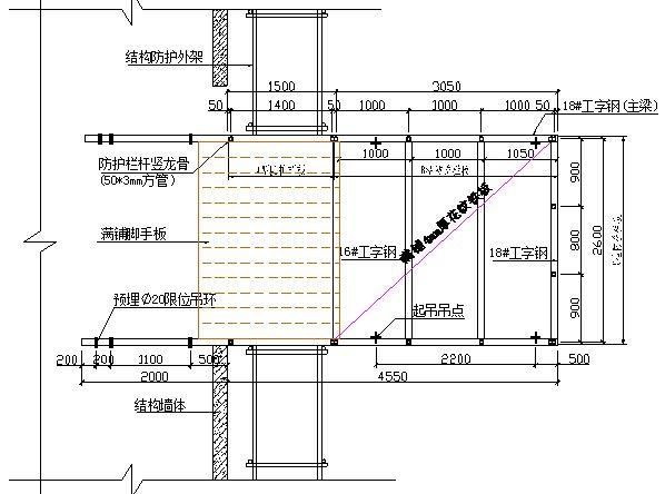 悬挑式卸料平台制作施工技术交底,有详细做法示意图!_1