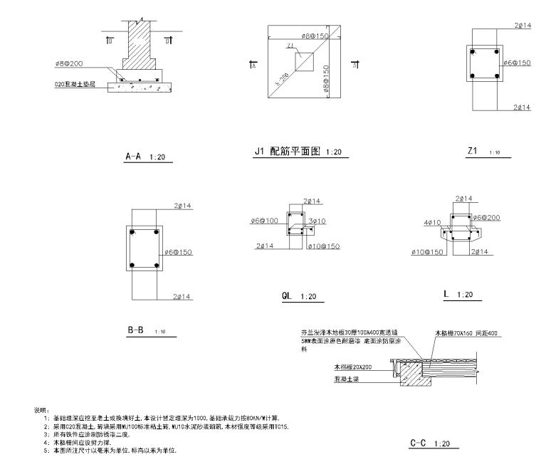 7 木平台_看图王