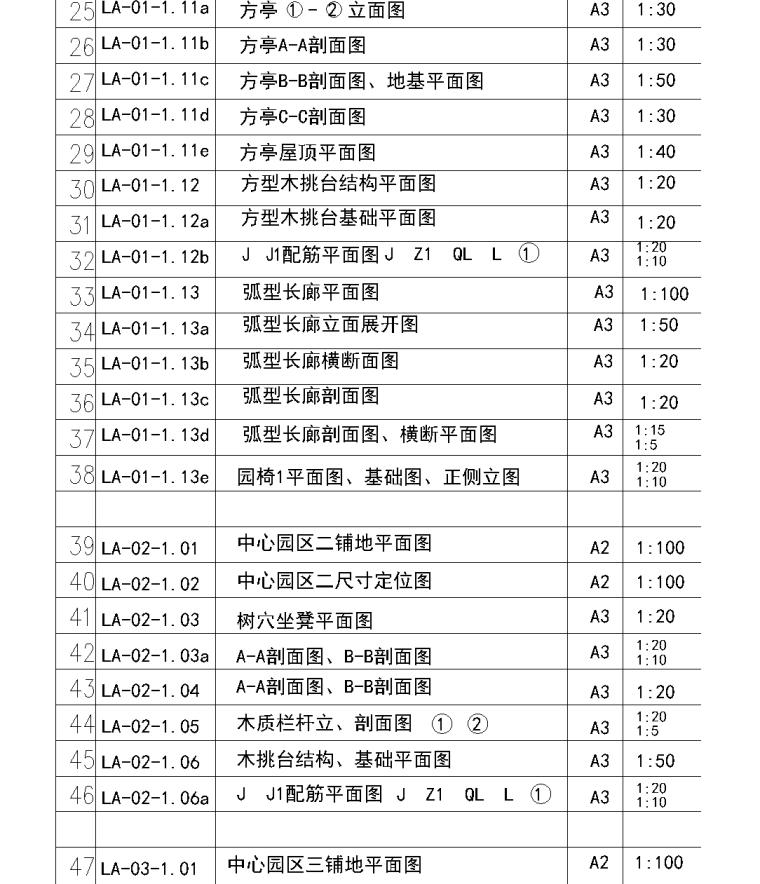 10 目录_看图王