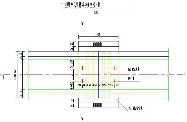 农田水利渠道高效节水灌溉项目施工图(大量图片)-渠槽搭接典型设计图