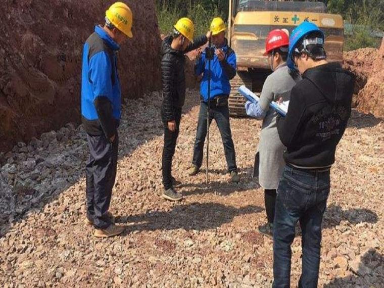 岩土工程勘察报告课程设计