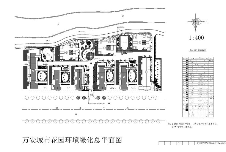 [江西]万安城市花园居住区景观CAD施工图
