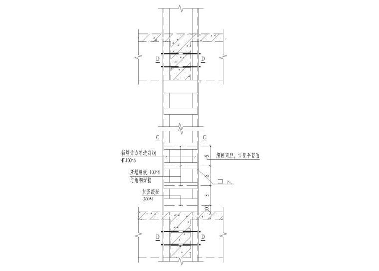 框架结构拆除及加固施工图