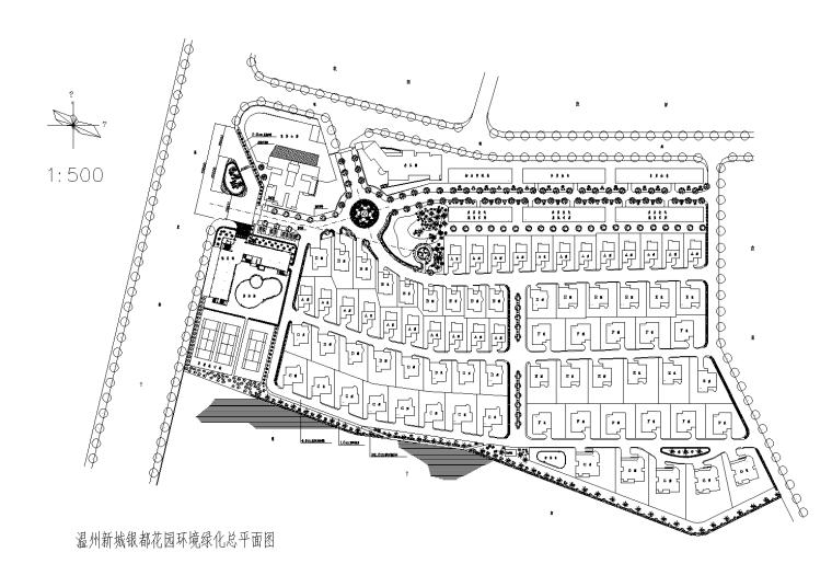 [浙江]温州新城银都花园居住区景观CAD施工图(欧式居住区景观)