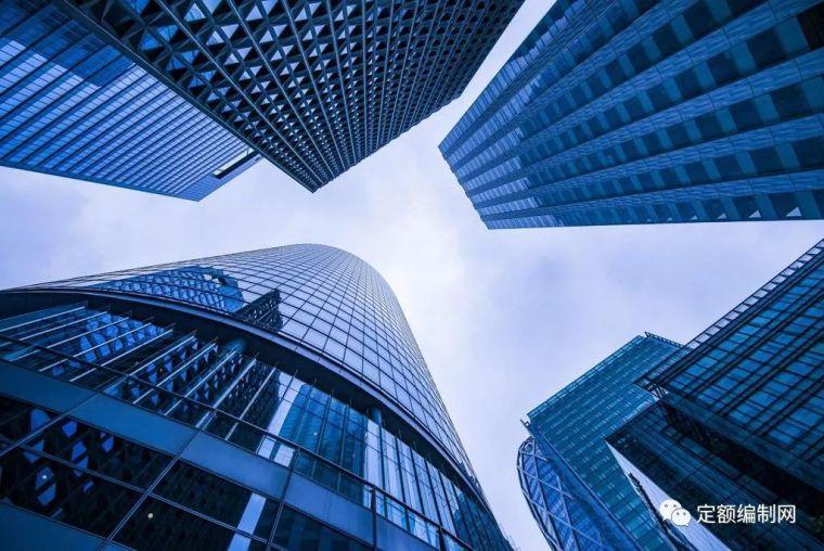 造价工程师必知的68条建筑工程行业常用名词!