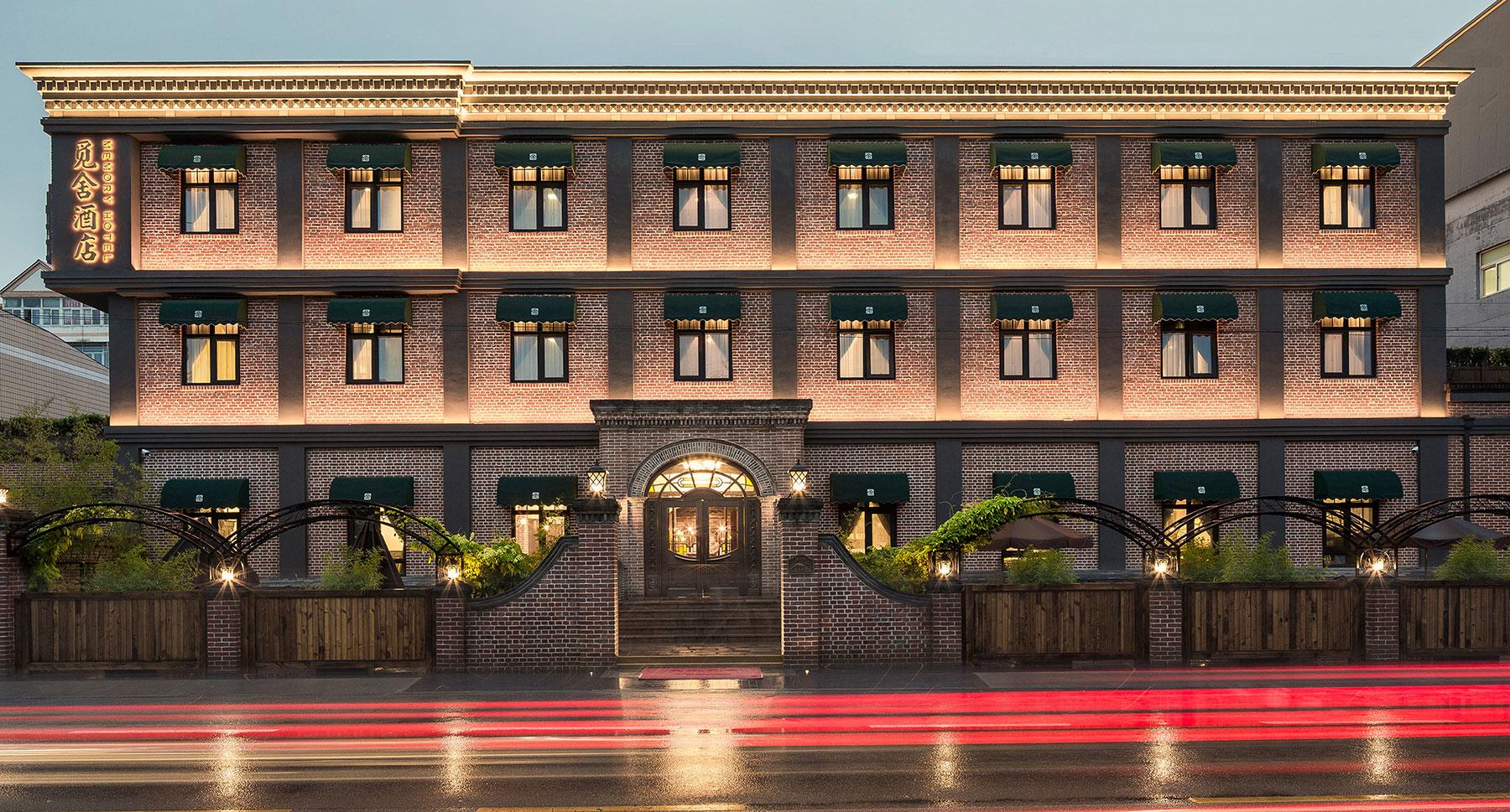 [北京]丘山元室内设计-北京觅舍酒店丨JPG平面+官方摄影丨33P