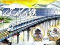 手绘丨西成高铁——最美丽的高铁风景线