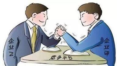 新手必学:招投标基本知识学习
