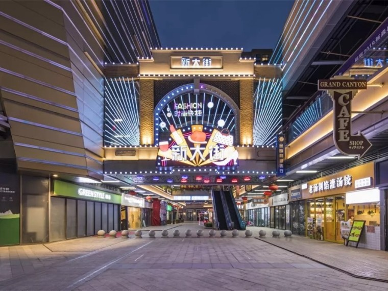 宁波吾悦广场商业景观