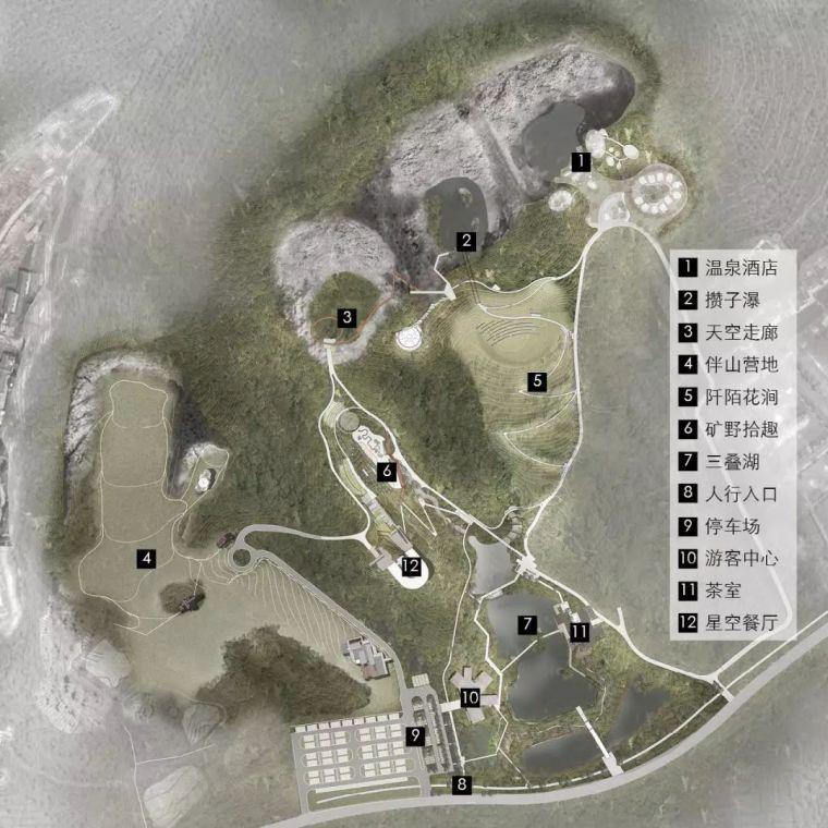 景观生态修复|4个经典矿坑公园案例分享+全国矿坑现状简介_12
