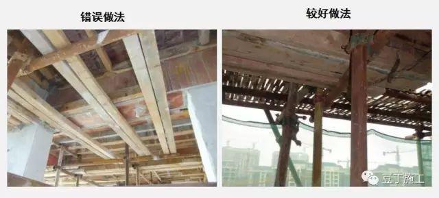 主体结构施工时,这些做法稍微改变一下,施工质量就能明显提高_6