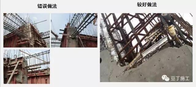 主体结构施工时,这些做法稍微改变一下,施工质量就能明显提高_10