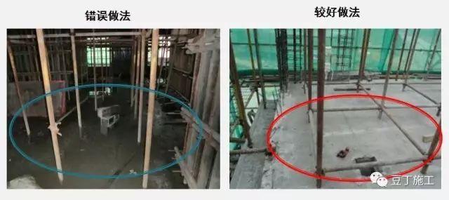 主体结构施工时,这些做法稍微改变一下,施工质量就能明显提高_3