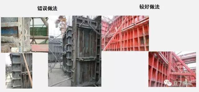 主体结构施工时,这些做法稍微改变一下,施工质量就能明显提高_11