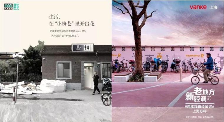 什么限制想象力?其实街道设计还能这么干!_31