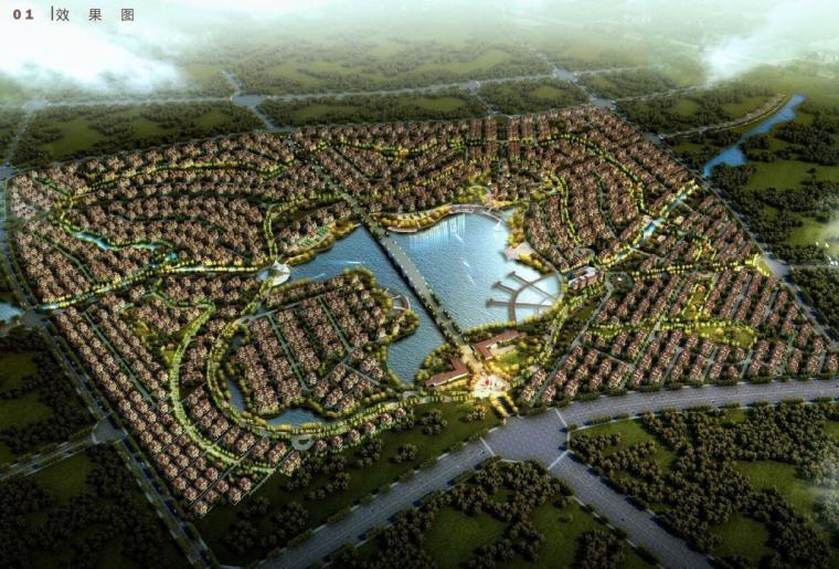 [江苏]江苏泗阳桃源新中式风格居住区建筑方案设计(联创UDG设计|PDF+114页)