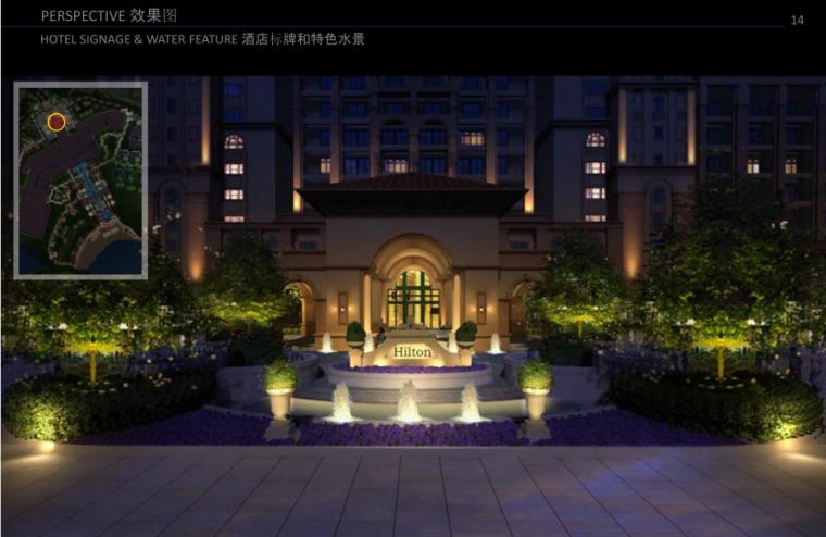 [云南]CCD-抚仙湖希尔顿酒店灯光照明:设计方案+图纸(含外立面,景观,室内,灯光概念设计)