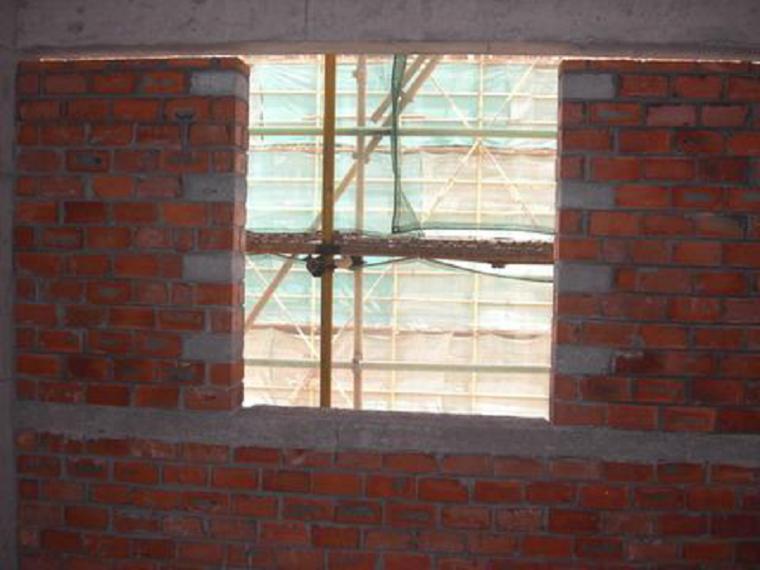 门窗安装质量保证措施培训讲义ppt(43页,图文并茂)